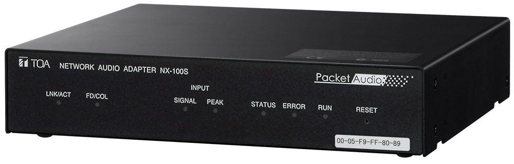 NX-100S Series Network Audio
