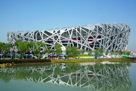 China: Beijing National Stadium (The Bird's Nest)